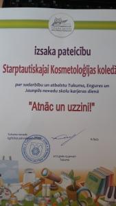 20170126_122507